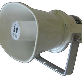Loa nén toa SC-610M, loại 10W có biến áp