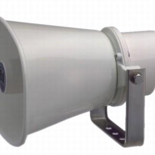 Loa TOA SC-615M loại 15W có biến áp