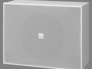 Loa hộp treo tường 6W TOA BS-678