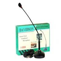 Davison TM 233