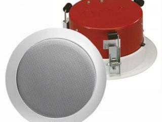 Hệ thống âm thanh BOSCH