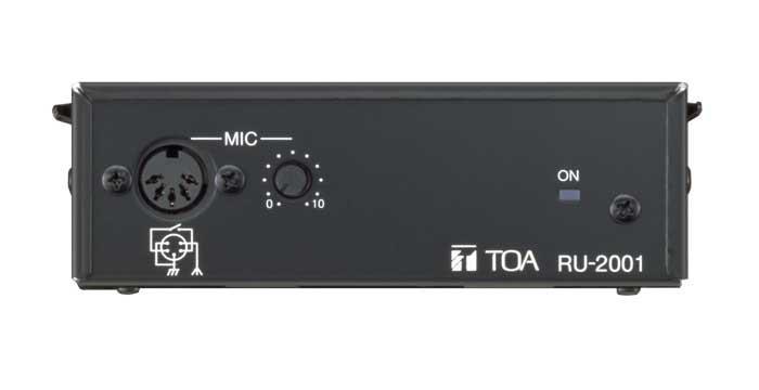 Ampli điều khiển cho micro PM-660D RU-2001