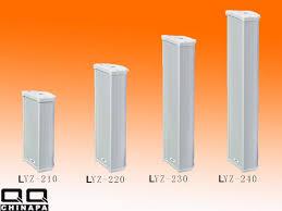 Loa cột LYZ 720 lần đầu tiên xuất hiện tại Việt Nam