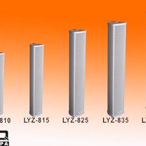 Giới thiệu dòng loa cột series 8 chất lượng cao