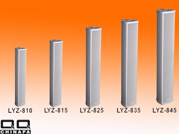 Loa cột LYZ 5120 chất lượng cao, giá rẻ