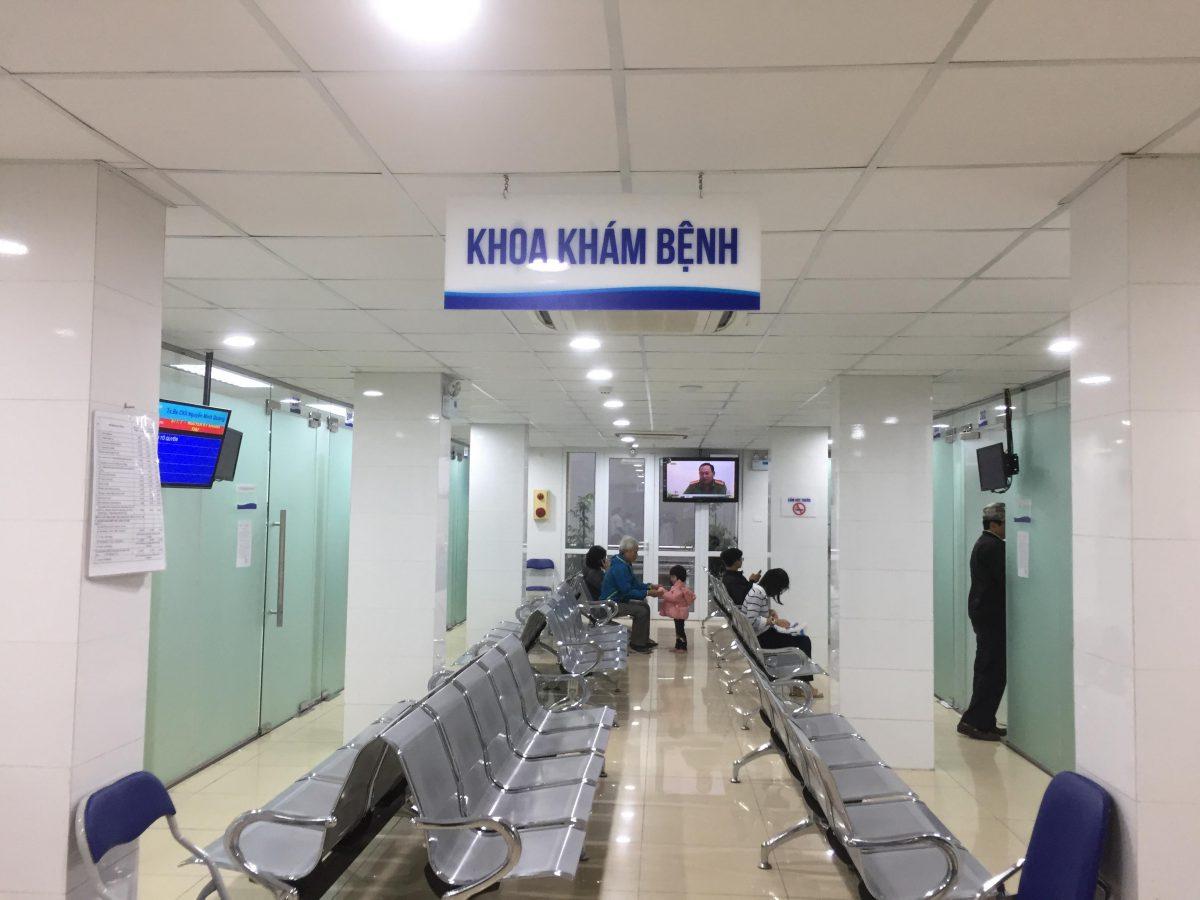Hệ thống âm thanh bệnh viện